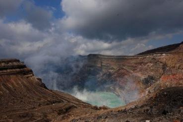 Volcà Aso, Japó