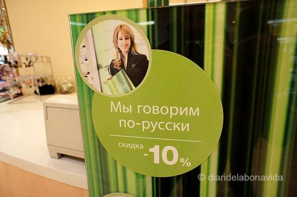 Cada vegada són més els establiments on es parla el rus (hi ha molt turisme)