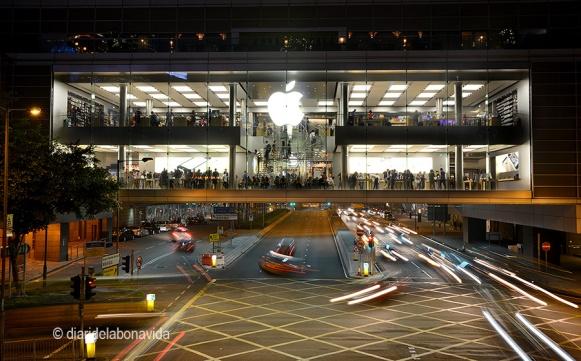 Una de les botigues Apple de la ciutat