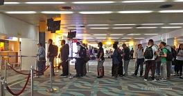 Cua per pagar el visat d'entrada a Indonèsia