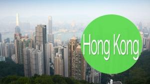 icones ciutats hongkong