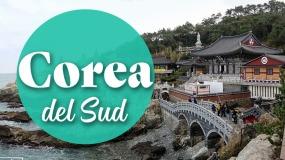 icones ciutats corea cat