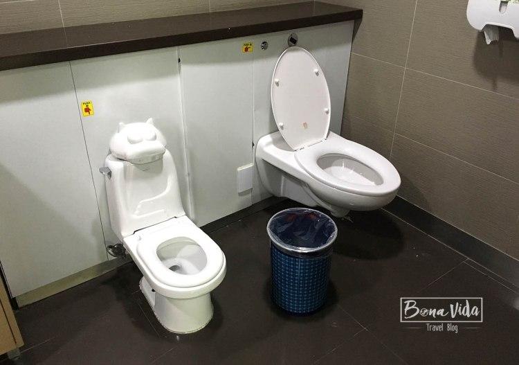 wc corea infantil